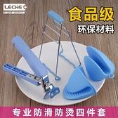 防滑防燙隔熱硅膠不銹鋼碗夾碟夾環保硅膠手套夾蒸鍋取盤器手指套·享家