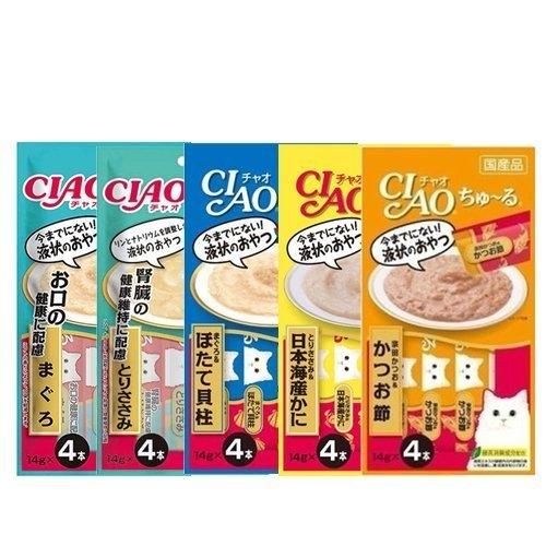 【公司貨】*KING*日本CIAO 啾嚕肉泥 14gx4入 糜狀貓咪小零嘴‧撕開即用享用‧ 貓肉泥