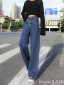 直筒褲高腰闊腿牛仔褲女秋冬2020新款寬鬆垂感拖地直筒冬季外穿褲子 春季上新