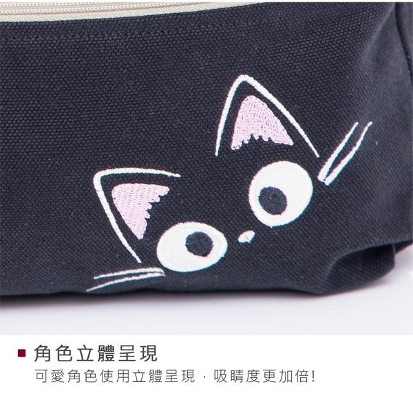 Kiro貓 小黑貓 旅行休閒 多功能 斜背/肩背/後背/三用包【810088】