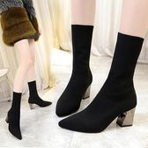 高跟襪子靴尖頭短靴女秋冬2018新款馬丁靴女英倫風百搭粗跟及踝靴mks歐歐