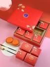2021新款中秋節禮品盒空盒子高檔創意月餅包裝盒禮盒8粒酒店定制 果果輕時尚