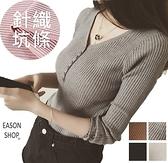 EASON SHOP GU3888  前排釦羅紋針織毛衣衫V 領長袖上衣女上衣服素色彈力貼