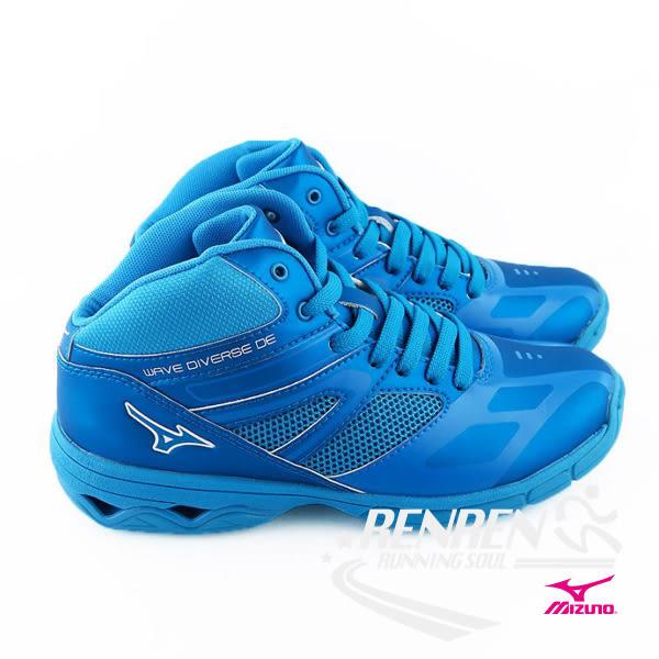 MIZUNO 美津濃 WAVE DIVERSE DE 女韻律鞋 (藍)