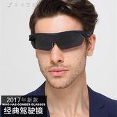 聲控觸控無線運動藍芽耳機偏光太陽眼鏡車載頭戴掛入耳式墨鏡消費滿一千現折一百igo