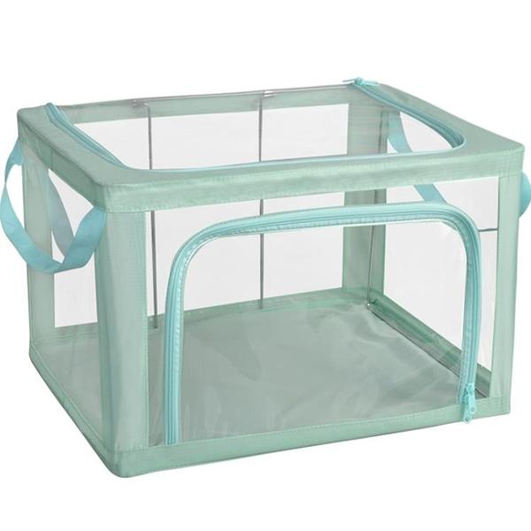 透明衣服收納箱折疊棉被收納盒衣柜放衣物整理箱樂淘淘