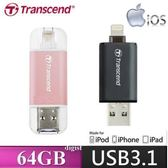 ★免運費★創見 JetDrive Go 300 64GB iOS OTG 64G USB3.1PX1★For Apple iOS 專用隨身碟★