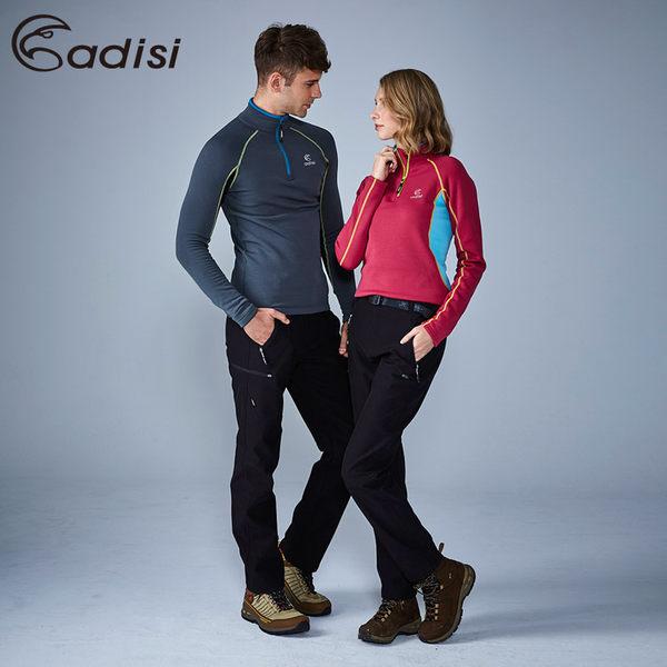 ADISI 男高抗風撥水透氣保暖機能褲AP1621074 (S~2XL) / 城市綠洲專賣(Plartec、耐磨、防風、防水)