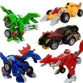 變形金剛變形玩具恐龍金剛兒童男孩恐龍模型汽車機器人變形車侏羅紀霸王龍