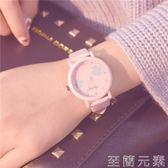 手錶初中學生女生簡約小清新閨蜜軟妹可愛日系原宿風潮流一對 至簡元素