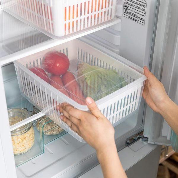 冰箱收納盒大容量冰箱食物保鮮盒廚房瀝水籃塑料洗菜盆果蔬收納盒 智聯igo