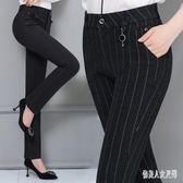 毛呢褲子休閒褲直筒褲寬鬆條紋長褲 qw1860『俏美人大尺碼』