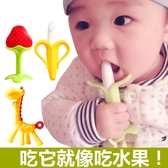 香蕉牙膠磨牙棒嬰兒長頸鹿曼哈頓球玩具咬膠硅膠可水煮3-6-12個月