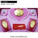 ╭☆ gold shop ☆╯黃金 彌月禮盒 金飾 保證卡 重量0.30錢 [ gg 003 ]