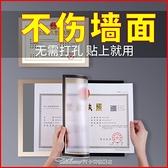 營業執照相框照片掛墻免打孔獎狀畫框保護套正本A3副本衛生許可證