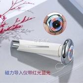 美容儀口紅款磁力彩燈精華導入儀美容臉部小陀螺眼部小啞鈴導入儀
