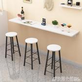 靠牆壁掛式吧台桌椅小戶型家用高腳餐桌廚房桌奶茶店桌椅組合定做ATF 格蘭小舖