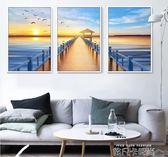 北歐風景現代簡約客廳臥室裝飾畫三聯有框掛畫大氣沙發背景牆壁畫QM 依凡卡時尚