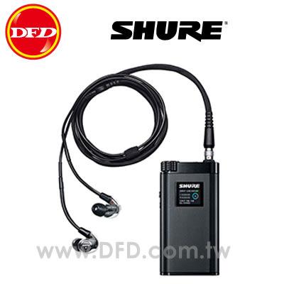 (少量現貨_預購) SHURE KSE1500 靜電入耳式耳機系統 高隔音性 專屬擴大器 公司貨 送Neo d+ C7發燒電源線