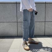 牛仔褲 夏季港風復古牛仔褲男直筒寬鬆墜感闊腿老爹褲網紅毛邊九分褲 coco