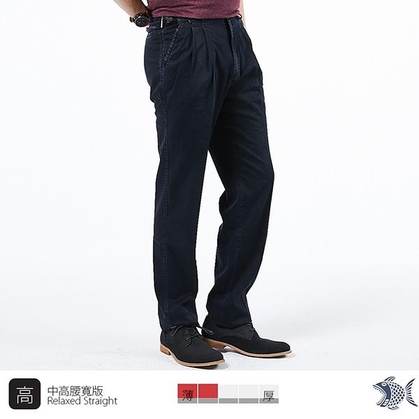 【NST Jeans】經典熱賣款 微彈打摺牛仔褲(中高腰寬版) 002(8742) 台製 紳士 男 父親節禮物