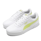 Puma 休閒鞋 Carina L 白 黃 女鞋 基本款 運動鞋 【ACS】 37032514