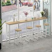 吧台桌 定制靠牆吧台桌家用客廳高腳桌簡約酒吧餐桌奶茶店桌椅組合長條桌窄桌【快速出貨】