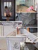 3米加厚嬰兒童樓梯護欄陽台防護網