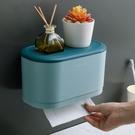 衛生間紙巾盒廁所衛生紙置物架捲紙盒家用廁紙架紙巾架免打孔【新春特惠】
