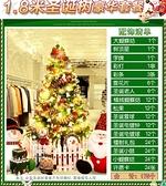 台灣現貨 1.8米聖誕樹家用裝飾網鬆針ins套餐粉色仿真擺件大型發光 ATF