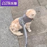紓困振興  貓牽引繩背心式防掙脫牽貓繩牽引胸背帶遛貓繩溜貓繩子 貓咪專用 居樂坊生活館