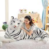 抱枕 創意小老虎公仔可愛仿真布娃娃玩偶大號白虎抱枕兒童生日禮物女 限時搶購