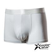 PolarStar 男 舒適透氣四角內褲『淺灰』 快乾│舒適│清爽│透氣│居家內褲 P20319