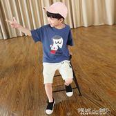 男童上衣 兒童男童短袖t恤純棉體恤韓版潮大童童裝 傾城小鋪