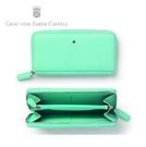 【Graf Von Faber-Castell】伯爵經典-壓紋女用長夾 綠松石 V118918  /個