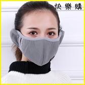快樂購 口罩口罩個性韓版加厚純棉騎行防風護耳保暖防寒可愛兒童