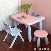 升級新款加厚兒童桌椅幼兒園桌椅寶寶桌學習書桌加固小孩桌椅套裝【帝一3C旗艦】IGO