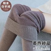 南極人2條裝高腰收腹打底褲襪女秋冬加絨加厚打底褲 怦然心動