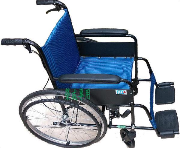 輪椅B款-22吋中輪-鋁合金輪椅 / 適捐贈/ 短期用/
