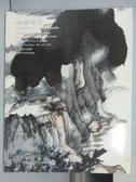 【書寶二手書T2/收藏_QCW】中貿聖佳_中國書畫_2017/12/21