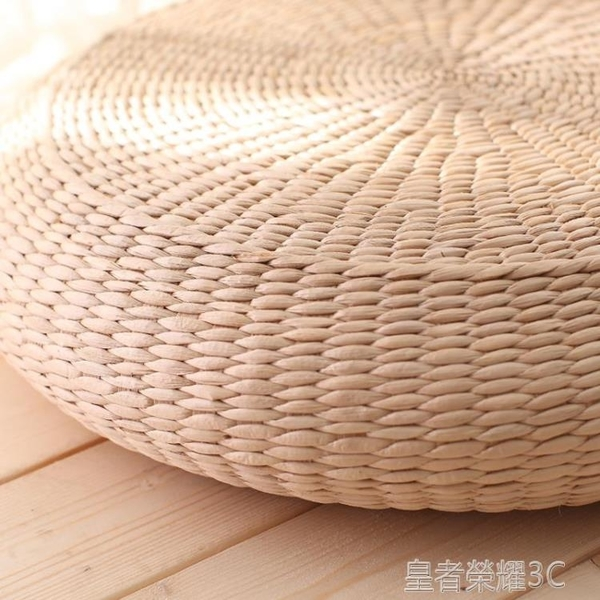 日式客廳蒲團坐墊地上圓墊子地板打坐拜佛禪修草編榻榻米飄窗家用YTL「榮耀尊享」