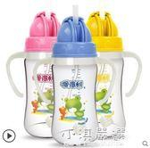 嬰兒吸管杯兒童水杯寶寶學飲杯幼兒pp喝水杯帶手柄杯子防漏『小淇嚴選』