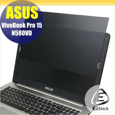 【Ezstick】ASUS N5680 N580V N580VD 筆記型電腦防窺保護片 ( 防窺片 )