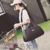 短途旅行包男女手提行李包大容量行李袋輕便運動包女簡約健身包【奇貨居】
