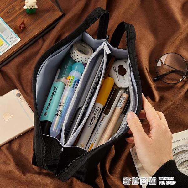 日系大容量筆袋男多層初中生高中生文具袋簡約小學生鉛筆袋純色文具盒 奇妙商鋪