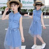 女童牛仔裙 新款洋裝洋氣韓版中大童牛仔紗裙LJ8714『miss洛羽』