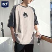夏季印花短袖t恤男士大碼寬鬆五7七分袖學生情侶半袖韓版潮流體恤