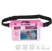 手機防水袋大號挎腰包收納袋漂流游泳潛水包通用包雜物袋錢包 春季上新