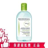 貝膚黛瑪 平衡控油潔膚液 500ML SEBIUM(綠蓋) BIODERMA 2023/01【巴黎好購】BDM0150003