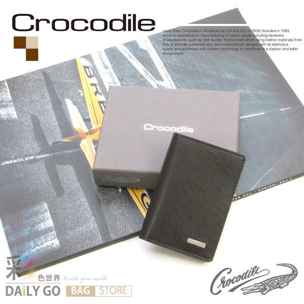 Crocodile鱷魚真皮夾卡片夾男夾皮包-名片夾0103-59153深咖啡